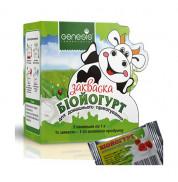 Закваска Биойогурт Genesis 1 пакетик