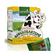 Закваска Бифидобактерии Genesis 1 пакетик