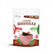 Горячий шоколад Ром Stevia 150 г