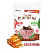 Горячий шоколад Карамель Stevia 150 г
