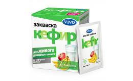Закваска кефир, Vivo 1 пакетик