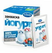 Закваска йогурт, Vivo 1 пакетик
