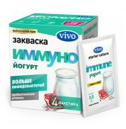 Закваска иммунойогурт, ТМ Vivo 1 пакетик
