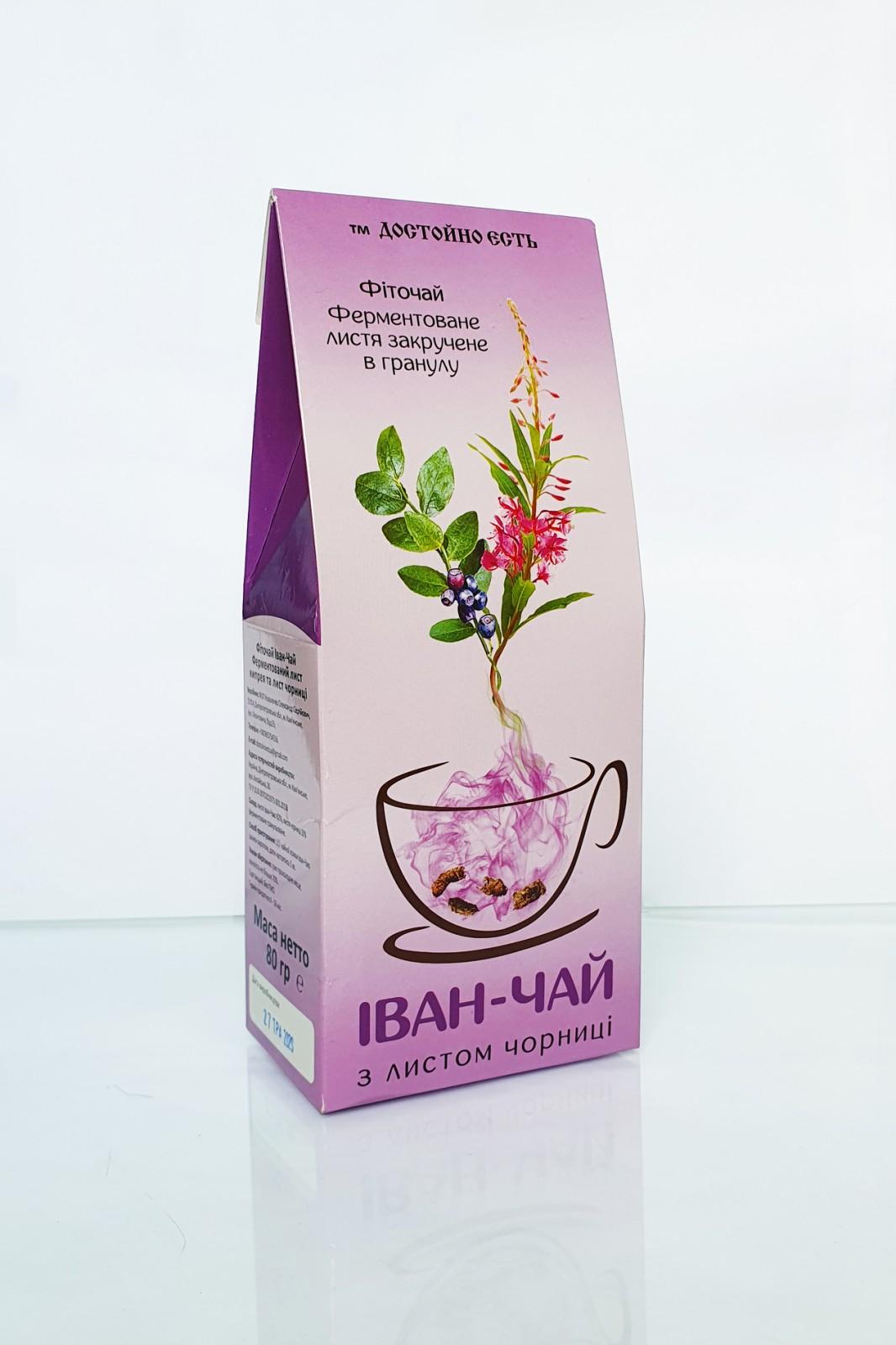 Иван-чай ферментированный с листом черники Зоряный гай 80г