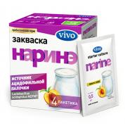 Закваска наринэ (ацидолакт), Vivo 1 пакетик