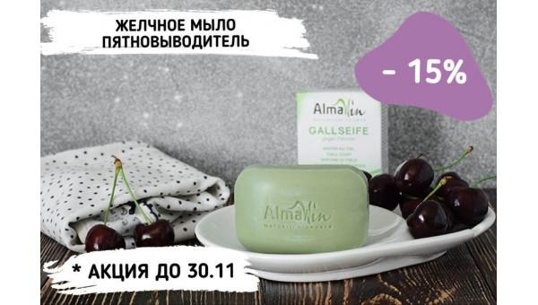 -15% на продукцию ТМ Almavin