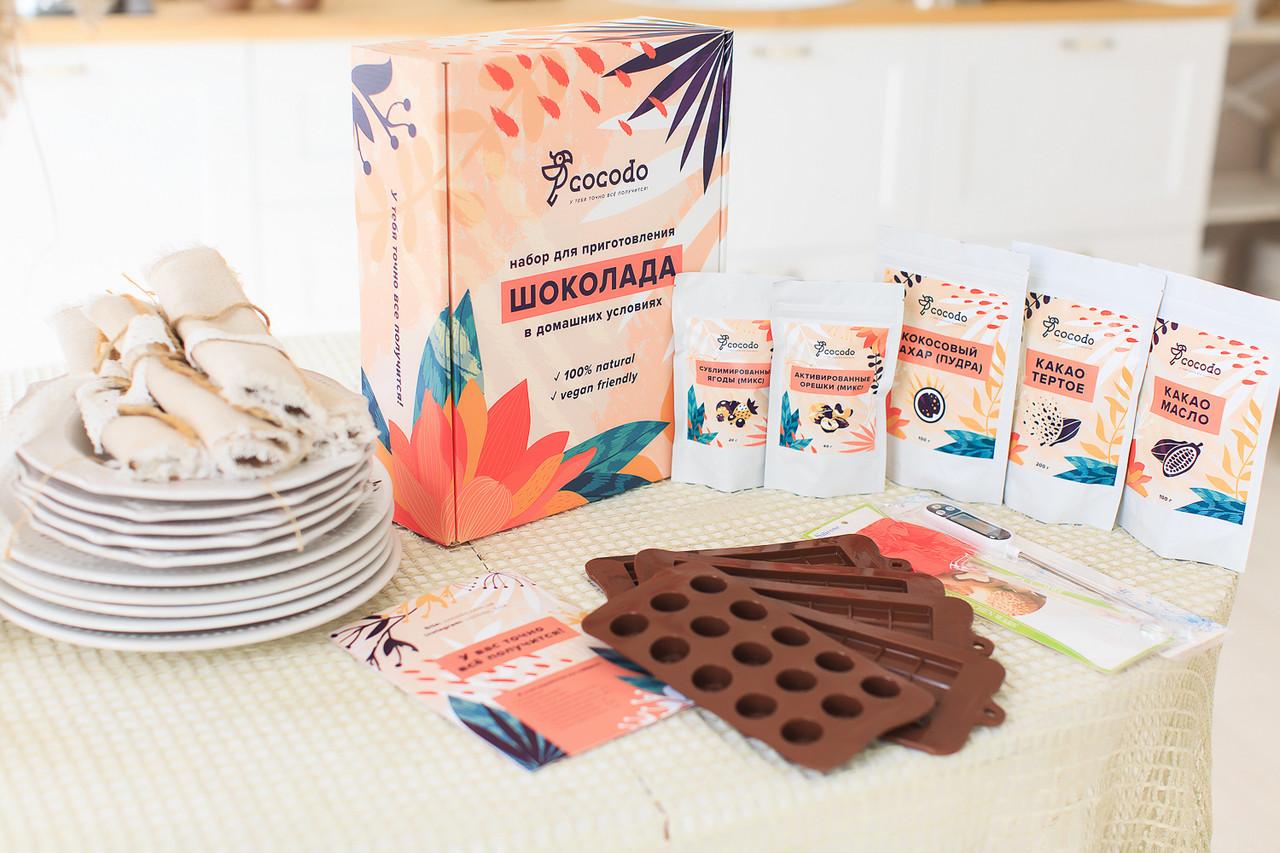 Подарочный набор для приготовления шоколада DARK BOX темный шоколад, Cocodo