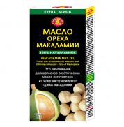 Масло макадамии Агросельпром 100 мл