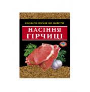 Семена горчицы Агросельпром 50 г