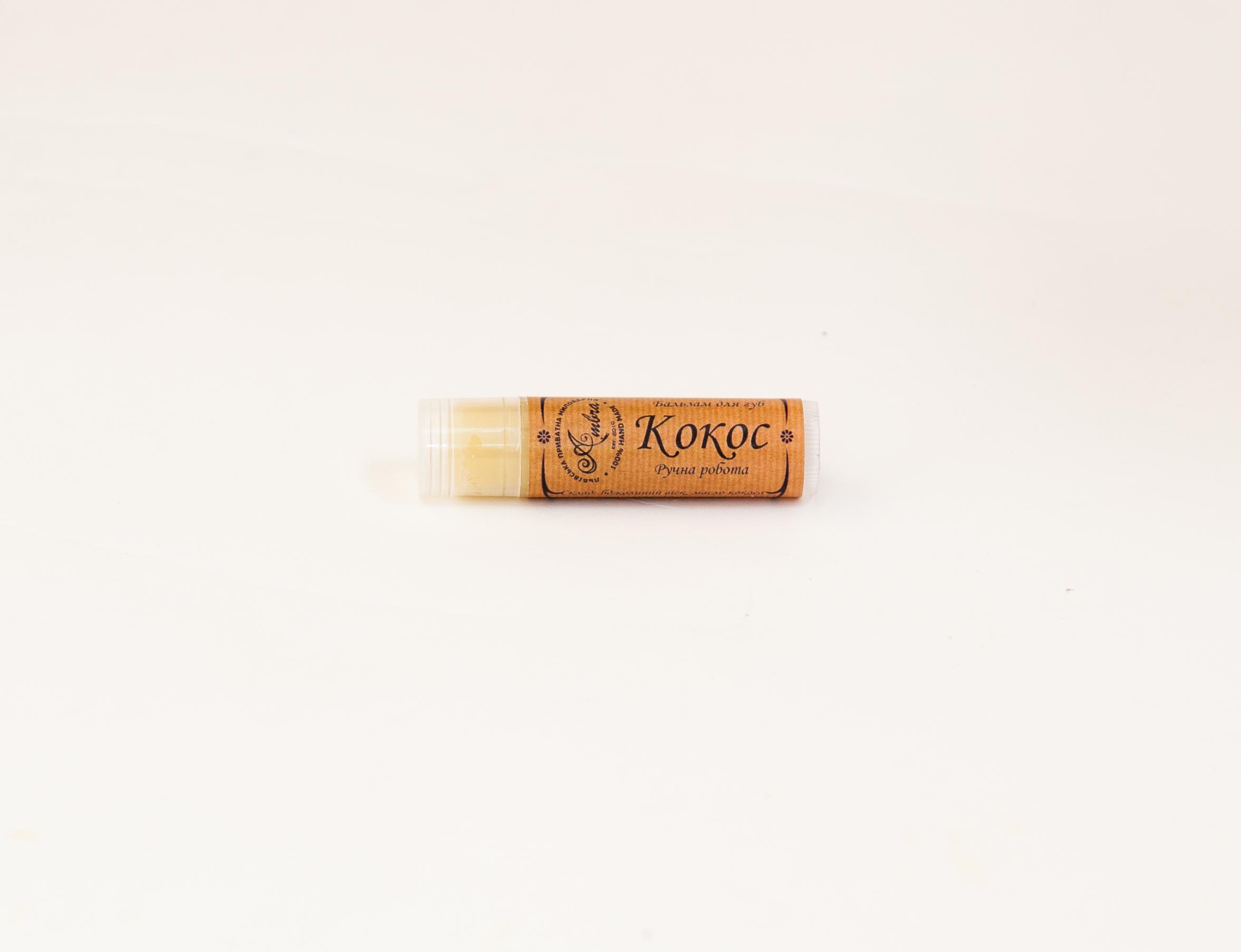 Бальзам для губ Кокос Амбра 5,5 г