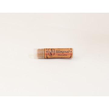 Бальзам для губ Шоколад Амбра 5,5 г