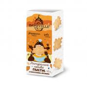 Печенье галетное Bakeville с тыквенными семечками