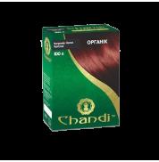 Краска для волос Хна органик цвет Бургунд Chandi 100 г