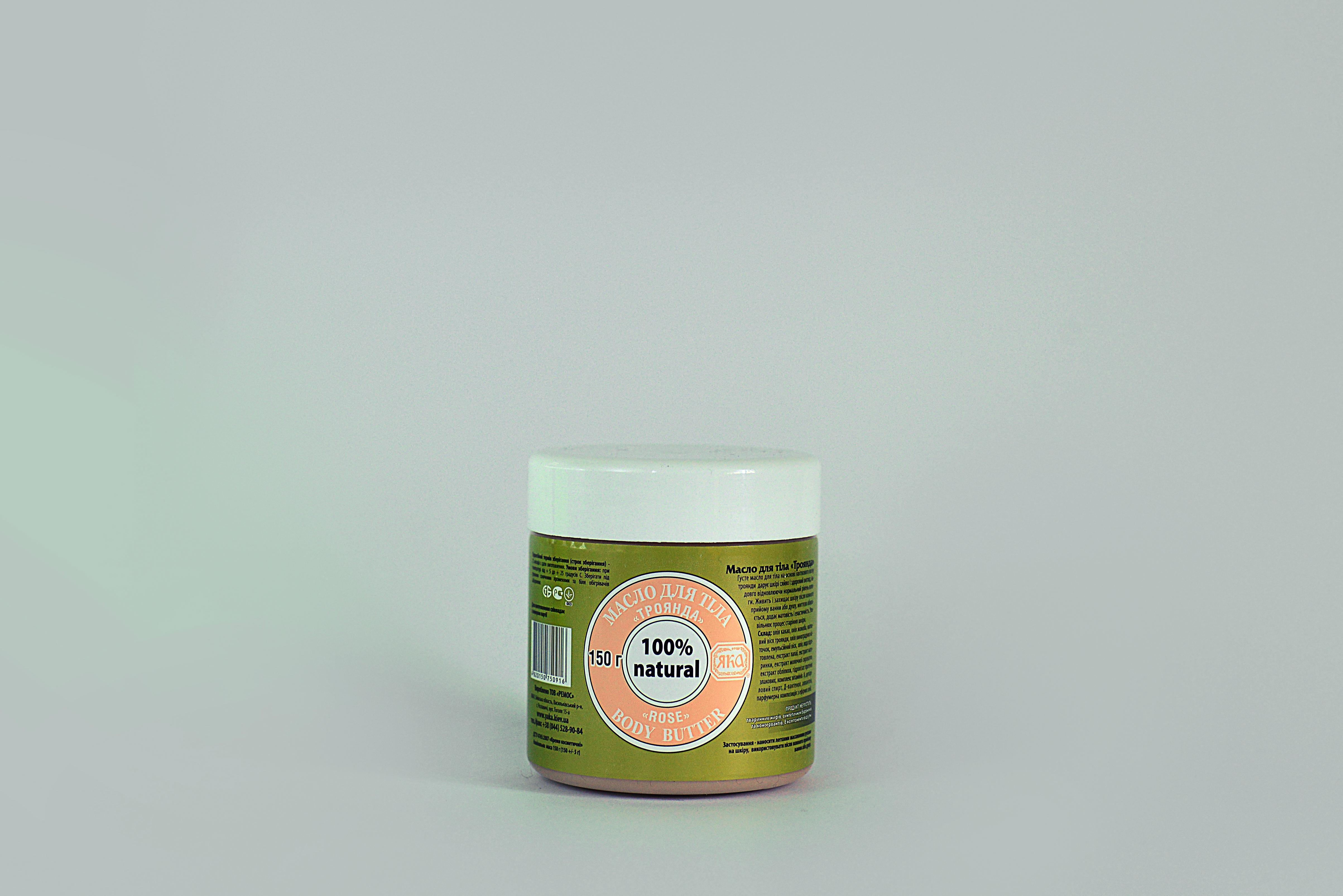 Масло для тела Роза Яка 150 г