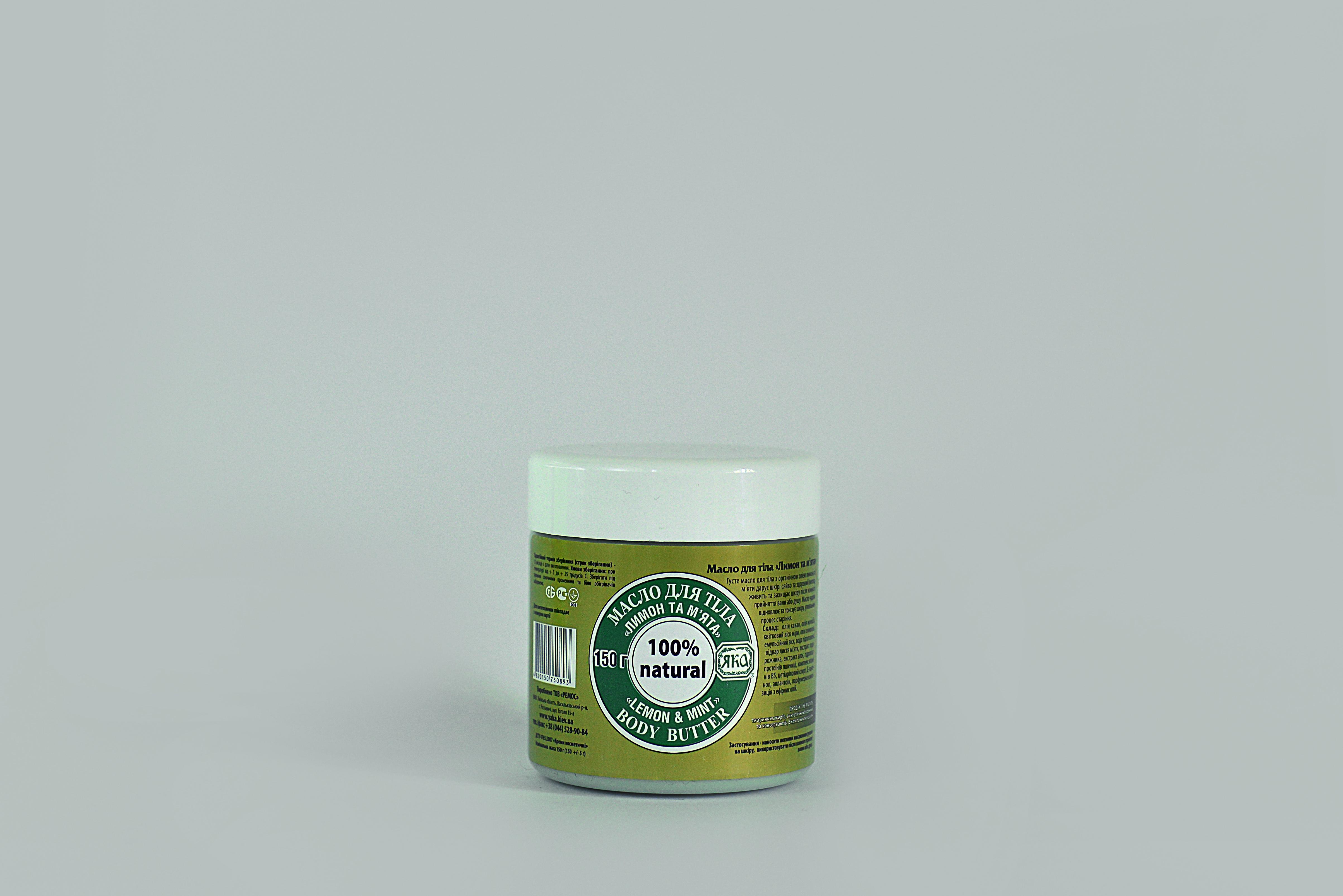 Масло для тела Лимон и мята Яка 150 г