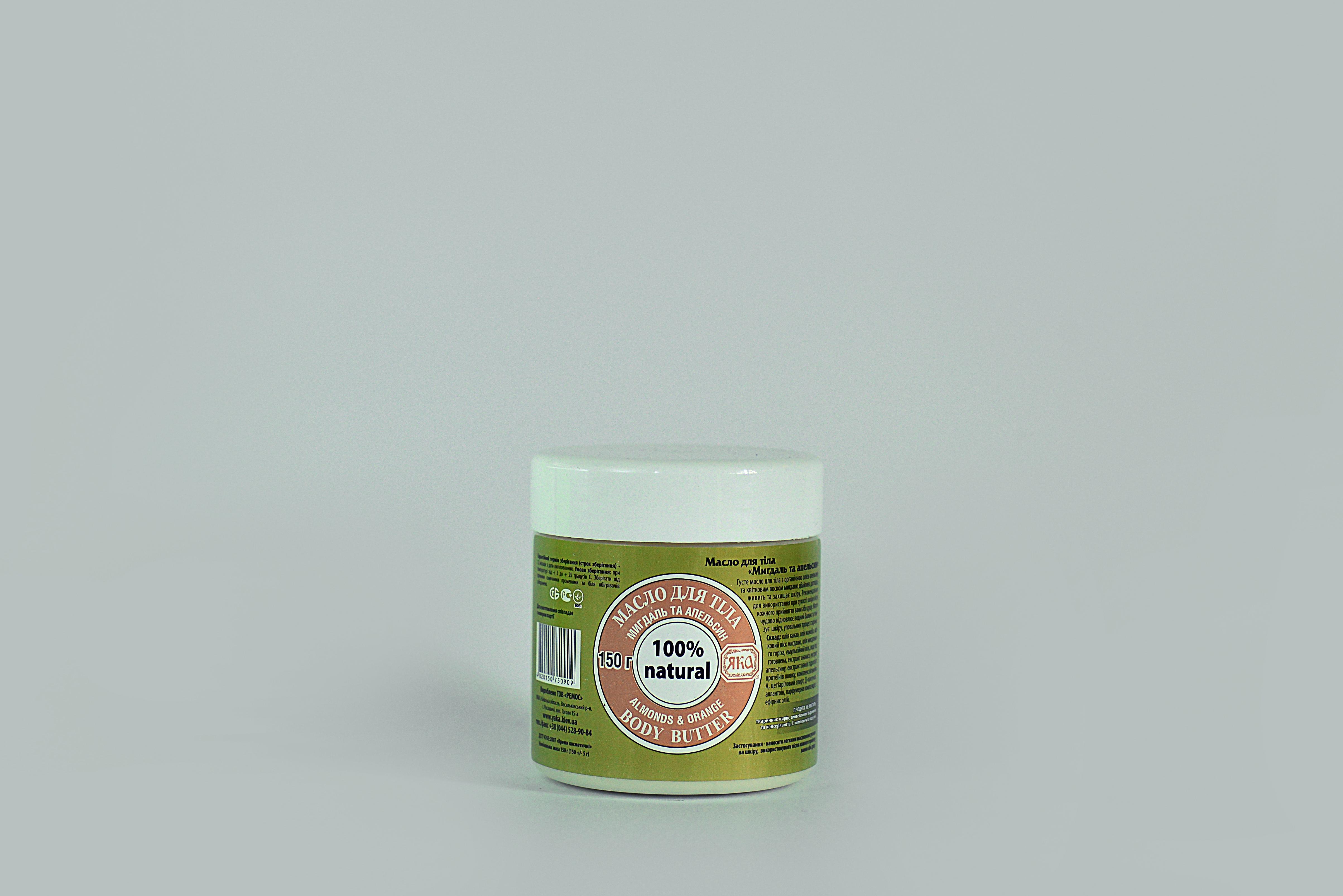 Масло для тела Миндаль и апельсин Яка 150 г