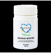 Мелано-фунгин Мединна 30 капс
