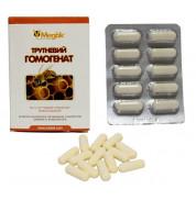Трутневый гомогенат лиофилизированный Медок 10 капсул