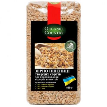 Пшеница для проращивания твердых сортов Organic Country 400 г