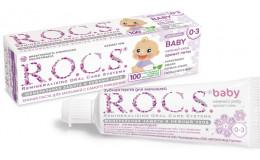 Зубная паста Baby для самых маленьких Липа Rocs 45 г