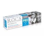 Гель для зубов PRO Кислородное отбеливание Rocs 60 г
