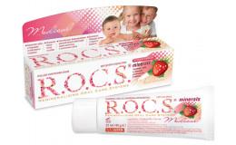 Гель для зубов Medical minerals Клубника для детей и подростков Rocs 45 г