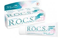 Гель для зубов Medical minerals с фруктовым вкусом Rocs 45 г