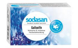 Мыло для удаления пятен в холодной воде Sodasan 100 г
