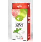 Стевия экстракт сухой в таблетках с дозатором Stevia
