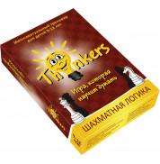 Игра Шахматная логика 9-12 лет Thinkers