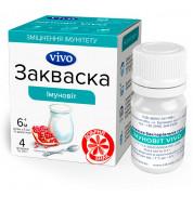 Закваска иммуновит, ТМ Vivo (флакон)