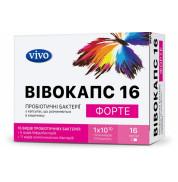 Пробиотик Вивокапс 10 Форте, ТМ Vivo