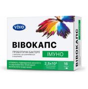 Пробиотик Вивокапс 16 Имуно, ТМ Vivo