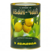Иван чай с Лимоном ферментированный Зоряний гай 100 г