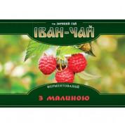 Иван чай с Малиной ферментированный Зоряний гай 100 г