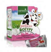 Закваска Йогурт Genesis 5 пакетов