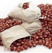 Мыльные орехи 250г ЭкоЭра (250 г)