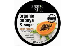 Пилинг для тела Сочная папайя Organic Shop 250 мл