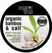Пилинг для тела Тропический бамбук Organic Shop 250 мл