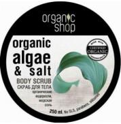 Скраб для тела Атлантические водоросли Organic Shop 250 мл