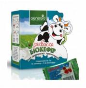Закваска Биокефир Genesis 1 пакетик