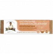 Зубная паста Прополисная для здоровой белизны РБА 75 мл
