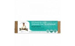 Зубная паста Кедровая для здоровья зубов РБА 75 мл