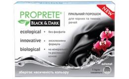 Порошок стиральный для черных и темных вещей Proprete 1 кг