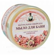 Мыло для бани Цветочное РБА 500 мл