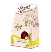 Шоколадные конфеты Ореховый бум со стевией Стевиясан