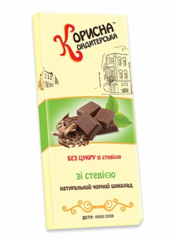 Шоколад черный Стевиясан 100 г