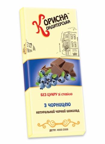 Шоколад черный с черникой Стевиясан 100 г