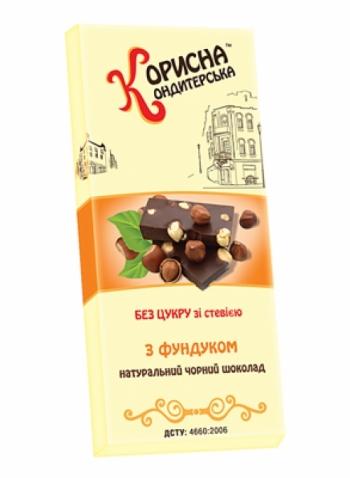 Шоколад черный с фундуком Стевиясан 100 г