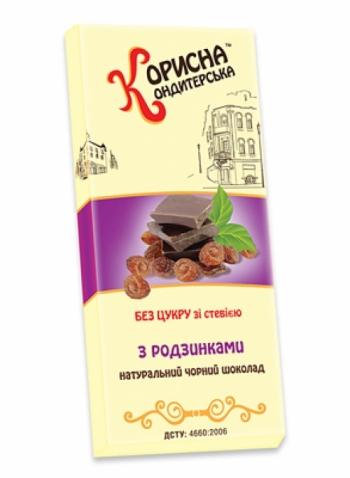 Шоколад черный с изюмом Стевиясан 100 г
